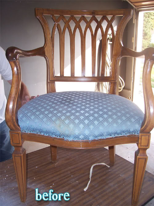Sweet Seat