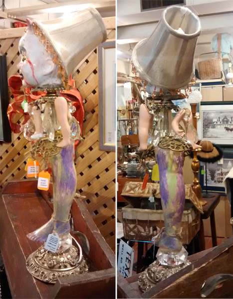 UGLY LAMP 360